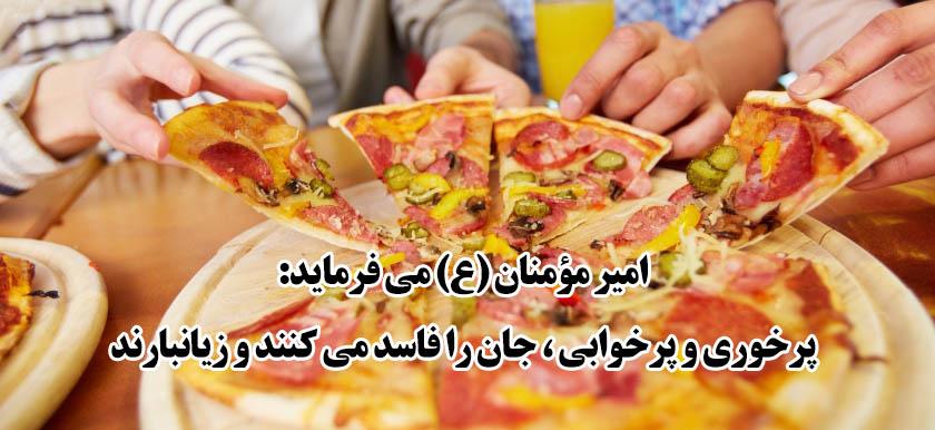 رابطه خوراک با سلامت روح