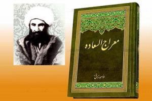 معاهده ترکمنچای چگونه باعث قوت نظریه ولایت فقیه شد؟
