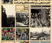 آمادگی شبکه عمار برای اعزام اساتید انقلابی به مجموعهها، هیئات و مساجد
