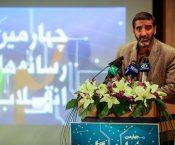سرنوشت انقلاب اسلامی در فضای مجازی مشخص میشود/ نیروهای انقلابی متحد شوند