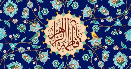 مجموعه طرحی به مناسبت ولادت حضرت زهرا (س) و روز مادر جهت دانلود