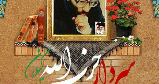 از نرم افزار اندرویدی «سردار حزب الله گیلان» رونمایی می شود