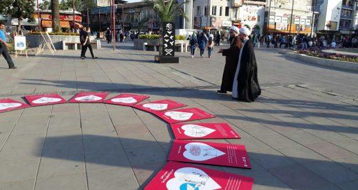 گزارش تصویری از نمایشگاه راه زندگی بهشتی در رشت