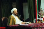 جزوه اخلاق تشکیلاتی   حجت الاسلام مشهدی