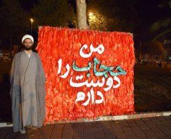 """گزارش تصویری از نمایشگاه من """"حجاب را دوست دارم"""" در لنگرود"""