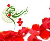 بسته فرهنگی سراج هشت برای میلاد امام سجاد(ع)؛