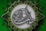 نسخه طب اسلامی برای سلامت دندان و رفع و پیشگیری از مشکلات آن