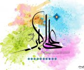 بسته ویژه فرهنگی به مناسبت ولادت حضرت علی اکبر و روز جوان+صوت و فیلم