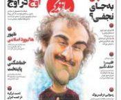 آیا «هالیوود اسلامی» در حال ظهور است؟