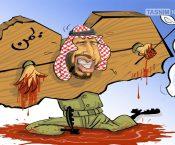 کاریکاتور/ اعتراف بنسلمان به شکست !!!