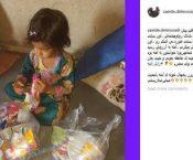 خانم معلمی که با یک صفحه اینستاگرام به اندازه یک موسسه کار خیریه انجام میدهد/ اینجا کودکان آرزوی خوردن یک بستنی را داشتند+تصاویر
