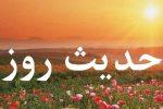 حدیث روز؛ سخن امام صادق(ع) در آستانه ماه شعبان