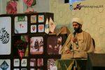کتاب «قول و قرار»؛ متفاوتترین اثر حجت الاسلام محمد داستانپور رونمایی شد