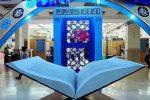 چالش های پیش روی «نمایشگاه بین المللی قرآن کریم» در سال های آینده