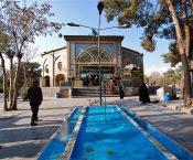 به مناسبت بزرگداشت شیخ صدوق/ محدثی که پیکرش بعد از ۸۰۰ سال سالم بود