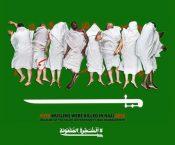 خرید حجاج در عربستان کمک به سعودیهای آدمکش است