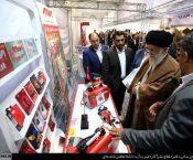 بازدید رهبر انقلاب از نمایشگاه کالای ایرانی + گزارش تصویری