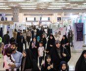 بخش بین الملل بیست و ششمین نمایشگاه قرآن افتتاح شد