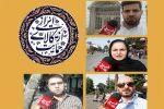 """حمایت از کالای ایرانی از """"حرف"""" تا """"عمل"""" + فیلم"""