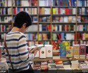 پیشنهاد دو فعال فرهنگی برای خرید از نمایشگاه کتاب