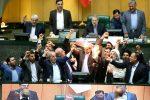 به آتش کشیده شدن «برجام» و «پرچم آمریکا» در مجلس