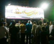 گزارش تصویری/برگزاری ایستگاه افطاری ساده توسط هیئت محبان الرضا(ع) شهرستان لنگرود