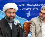 شیرعلینیا: انتشار مذاکرات منتشر نشده شورای انقلاب با شهید بهشتی/ حجت الاسلام میری: آرمان شهید بهشتی کادرسازی برای انقلاب بود