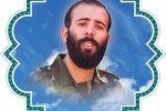 یاد شهدا/ خاطرات شهید مدافع حرم حامد کوچک زاده