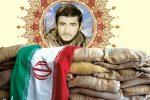 جای خالی بعضی آدم ها هیچ وقت پر نمی شود؛ آدم هایی از جنس شهید محمد تقی آقایی زاده!