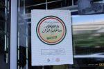 عوارض واردات مواد اولیه، قیمت کالای ایرانی را از کالای بی کیفیت چینی هم گرانتر می کند
