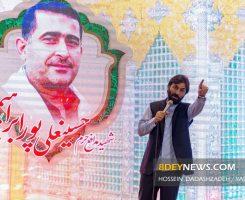 گزارش تصویری/ دومین سالگرد شهادت شهید پورابراهیمی در مزار شهدای رشت