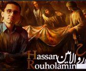 فیلم/ گپ و گفت فارس با خالق جوان ماندگارترین نقاشیهای عاشورایی